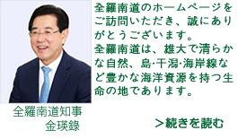 chiji-jp.fw